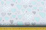 Тканина бязь з сердечками м'ятного кольору на сірому, № 507а, фото 2