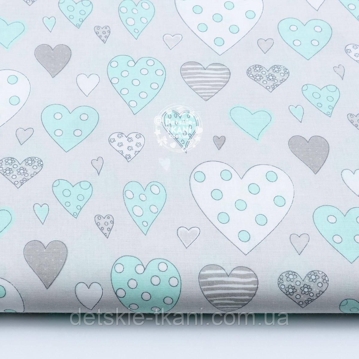 Тканина бязь з сердечками м'ятного кольору на сірому, № 507а