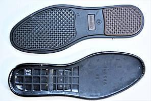 Подошва для обуви мужская 5546 р.41, фото 2