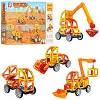 Детский магнитный конструктор LT6001 Транспорт , 87 дет.