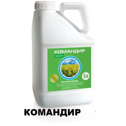 Командир, к.э., гербицид, Укравит, тара 5 л