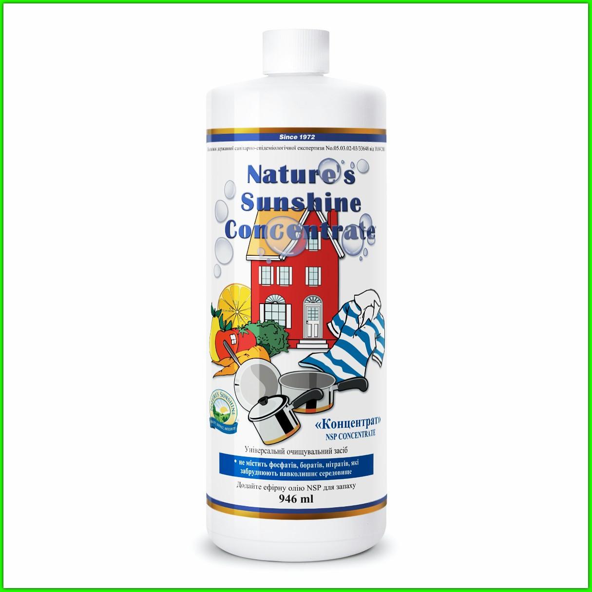 Універсальний миючий і очищуючий концентрат НСП (Sunshine Concentrate All-Purpose Cleaner NSP)
