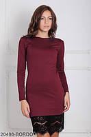 Лаконичное нарядное платье с кружевной кромкой на юбке  Savage