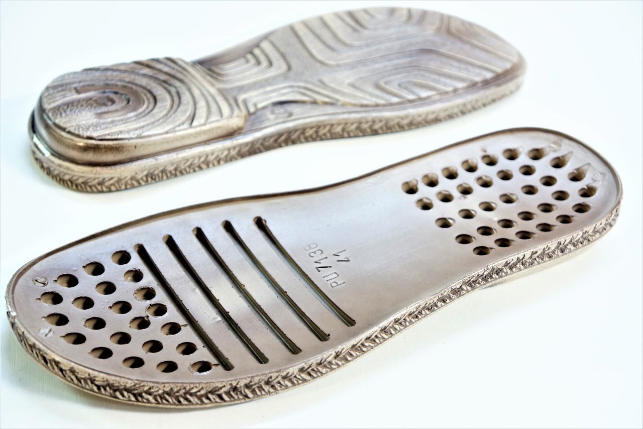 Подошва для обуви мужская 7138 беж. р.40-45