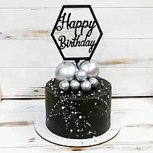 Чёрный пластиковый топпер Happy Birthday в форме ромба Чёрный топпер на торт Топперы из пластика на торт