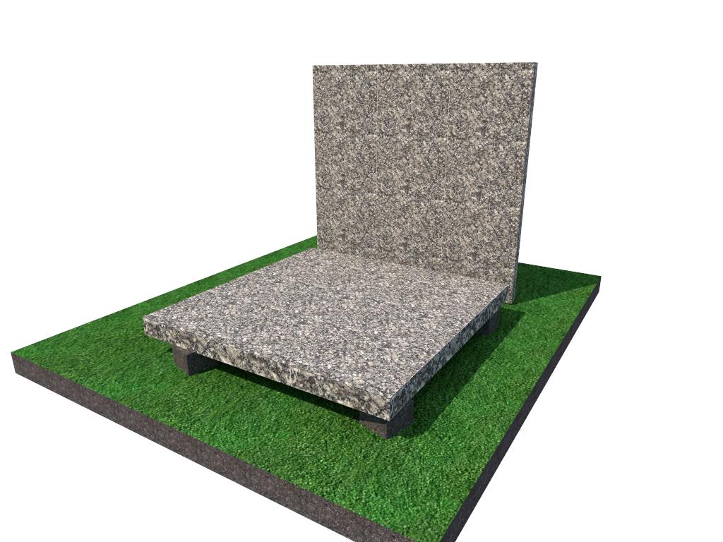 Плитка  гранитная  Софиевская  термообработанная размер  300*300*40 (стандарт)