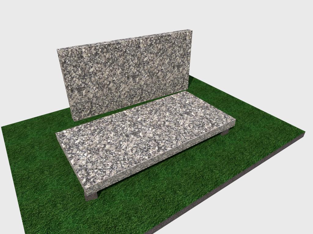 Плитка гранитная Софиевская термообработанная 600*300*50 (стандарт)