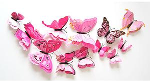 Объемные 3D бабочки на стену (обои) для декора