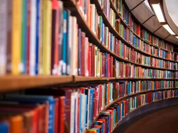 Електронна бібліотека з інформаційним кіоском