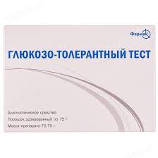 Глюкоза-тест 75,0 пор. Фармак