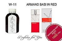 Женские наливные духи In Red Armand Basi 125 мл, фото 1