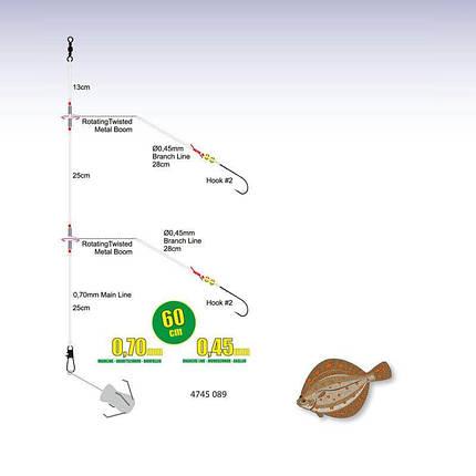 Оснастка морская Spro 2-Hook Metal Boom FlatFish Rig 002 0.70/0.45 60 cm, фото 2