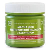 Маска для восстановления волос с кератином ЯКА 200мл