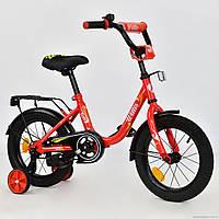Велосипед 2-х колёсный R 1412
