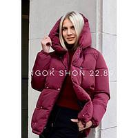 Куртка объемная женская стильная с капюшоном  307-4
