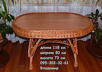 Стол средний из лозы, фото 1