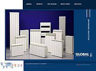 Батареї GLOBAL – вишуканий італійський стиль і надійність.