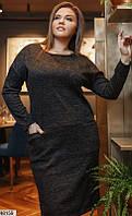 Ангоровое платье женское демисезонное больших батальных размеров 50-62, 4 цвета