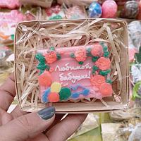 Мыло Любимой бабушке оригинальный подарок на день рождения