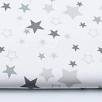 """Ткань """"Звёздный карнавал"""" с серыми и графитовыми звёздами на белом фоне, № 1033а"""