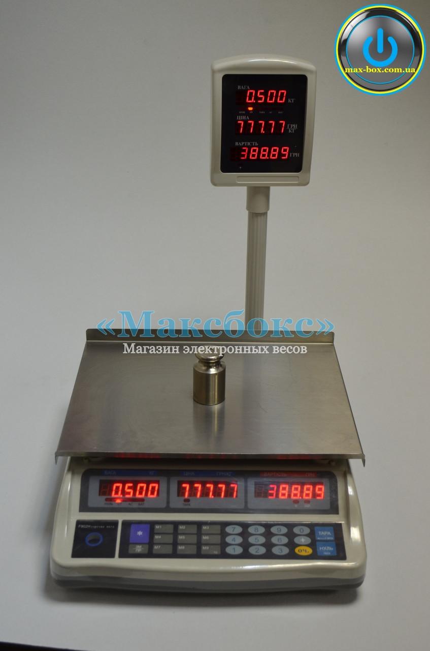 Весы торговые до 30 кг — (ВТД-ЕЛ Днепровес)