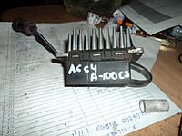 Б/у резистор печки ауді 100 с4 ауді а6 с4