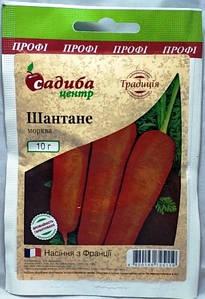 Морква Шантане 10г (Садиба Традиція)