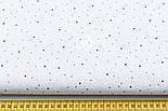 Бязь с мини-звёздами голубого и серого цвета № 683, фото 4