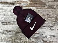 Новые Зимние Шапки Nike Мужские с Бубоном Шапка Найк Качественные Бордовые