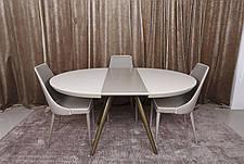 Стол обеденный Austin (5 цветов)  ТМ Nicolas