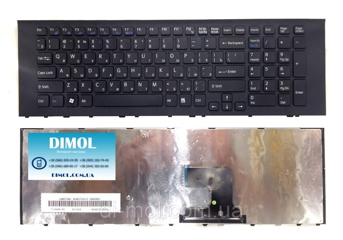Оригінальна клавіатура для ноутбука Sony Vaio VPC-EJ series, ru, black
