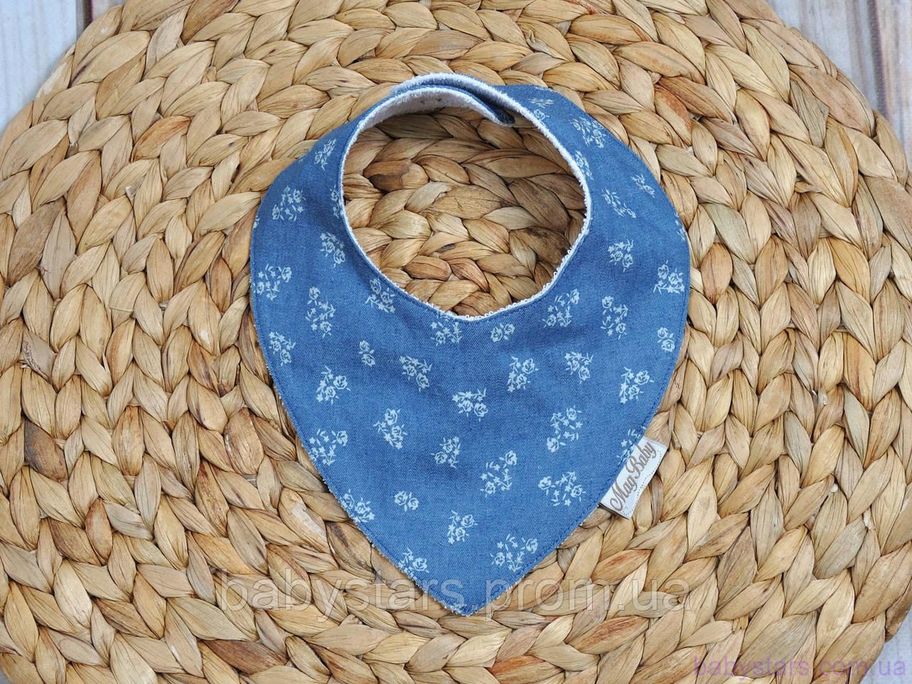 Слюнявчики для грудничков, джинс цветочный