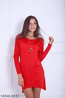 Свободное асимметричное платье с карманами Toddalia