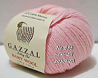 Нитки пряжа для вязания Baby wool Gazzal Беби вул Газзал №836 - нежный розовый