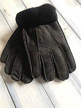 Мужские зимние перчатки дубленка L рр