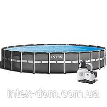 Каркасный бассейн Intex 26340, (732 x 132 см ) (Песочный фильтр-насос 10 000 л/ч, лестница, тент, подстилка)
