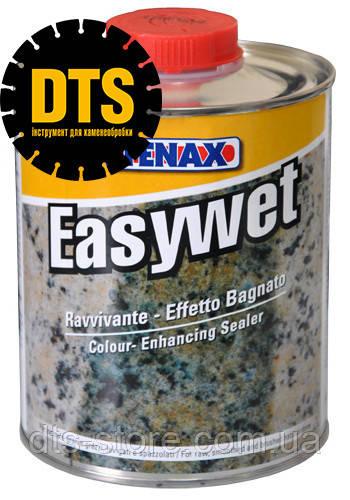 Пропитка TENAX Easywet 1 л