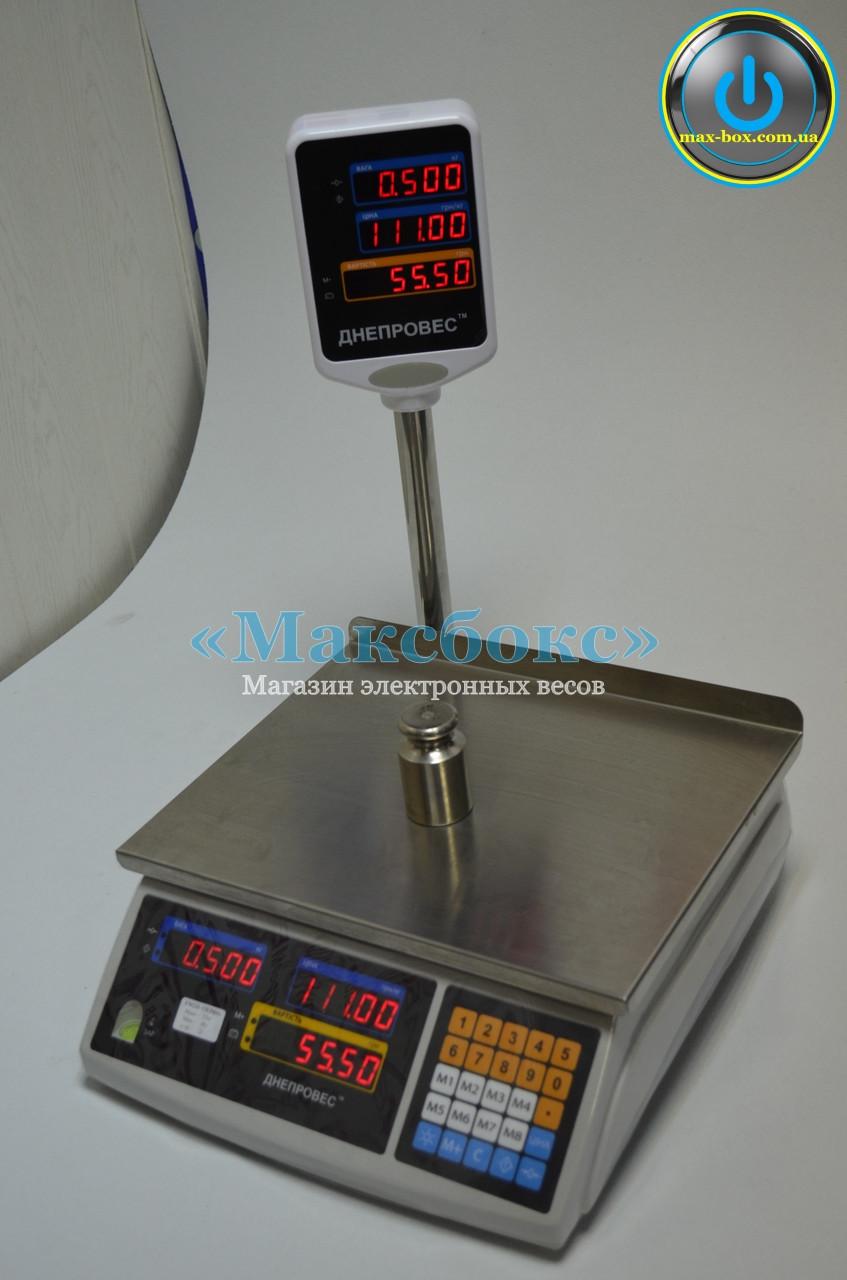 Весы торговые повышенной точности F902H-6EDpro