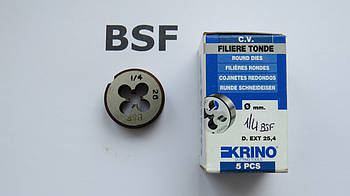 Плашка дюймова BSF 1\4 26 ниток на дюйм KRINO