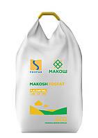 Минеральное удобрение  MAKOSH FOSFAT (Суперфосфат)
