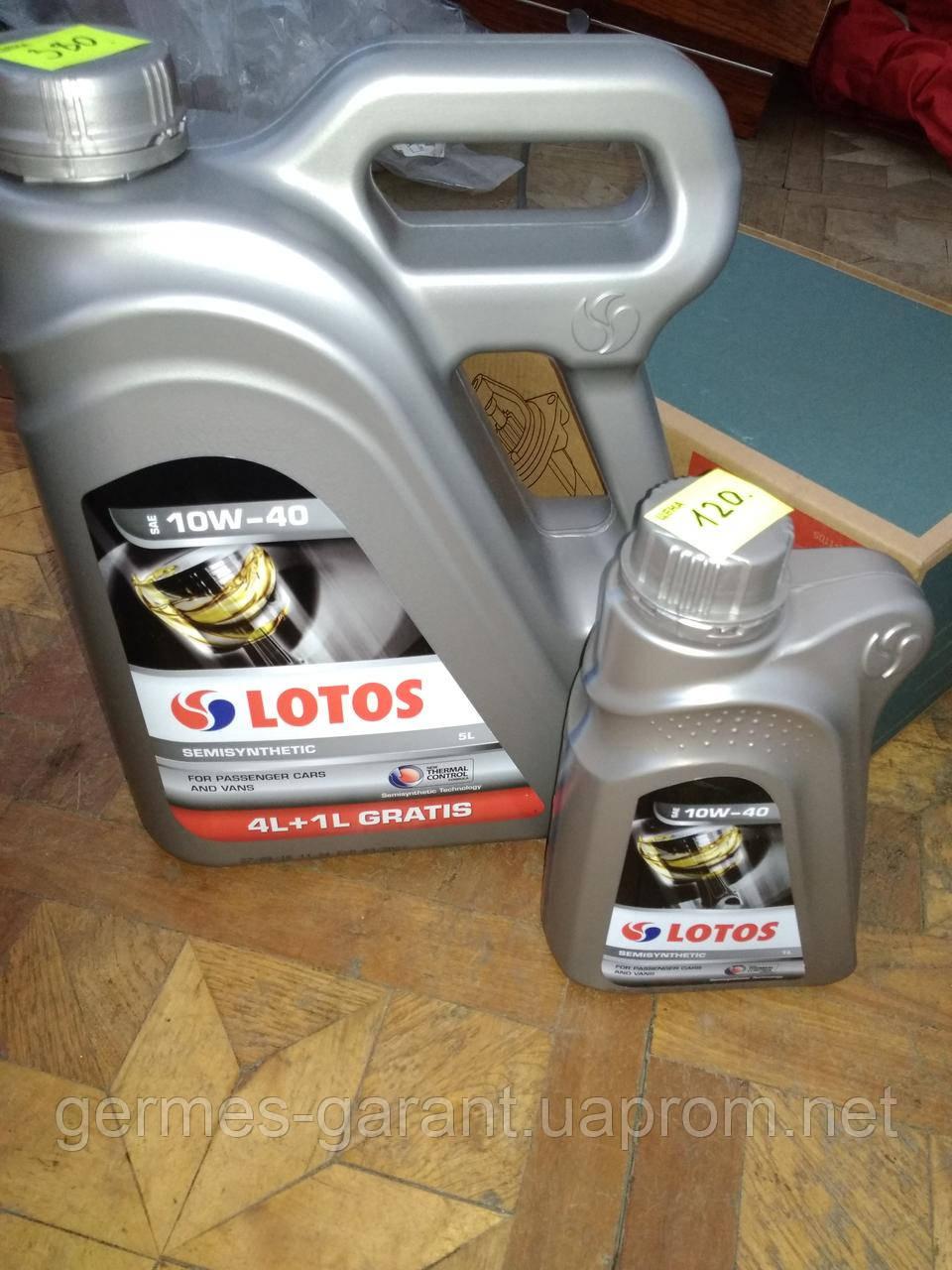 Всесезонне напівсинтетичне моторне масло LOTOS Semisynthetic SAE 10W40