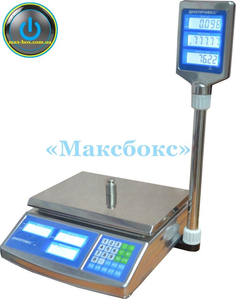 Весы торговые до 15 кг — Днепровес (ВТД-СЛС)