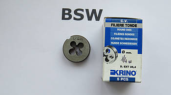 Плашка дюймова BSW 1\4 20 ниток на дюйм KRINO