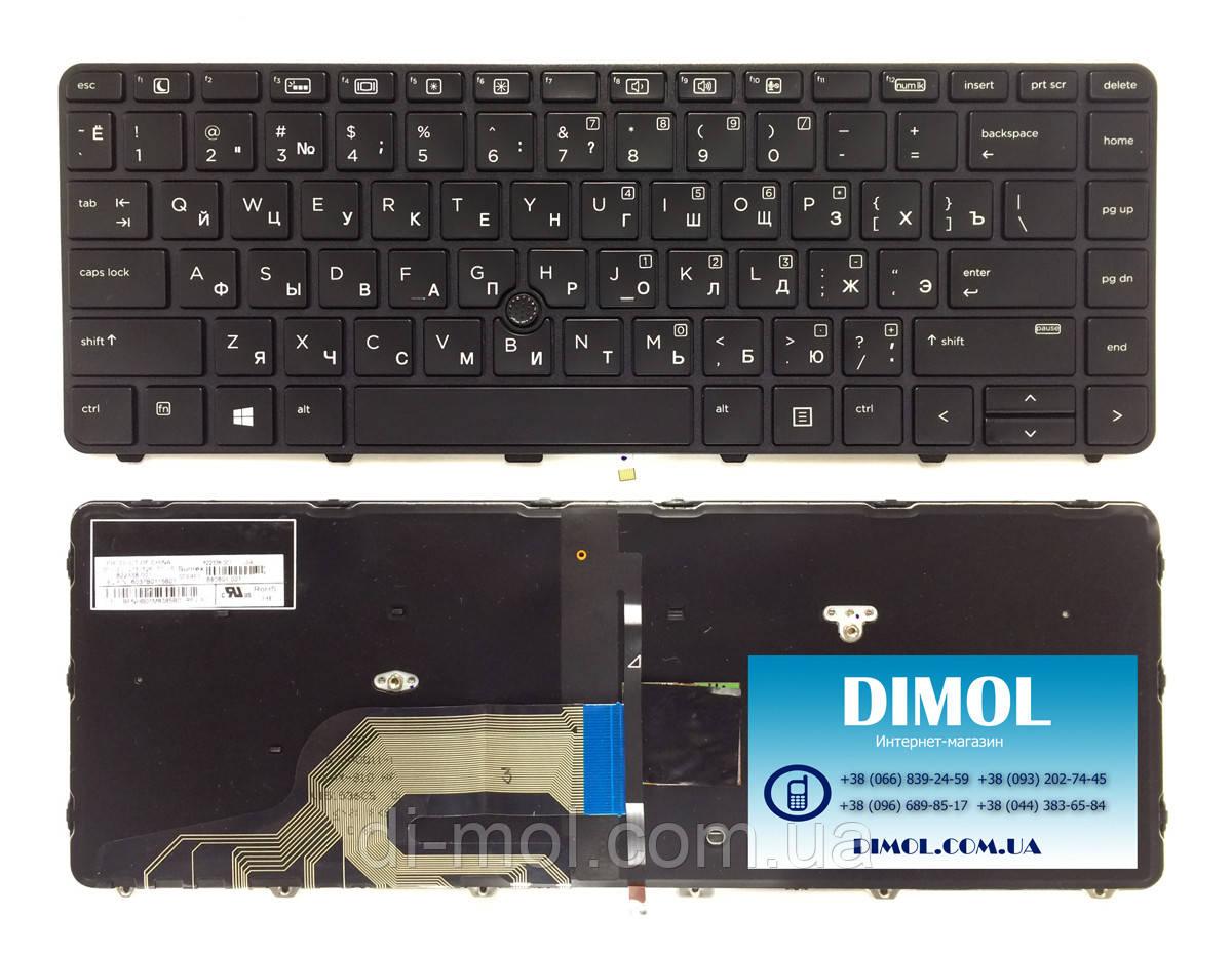 Оригинальная клавиатура для ноутбука HP Probook 430 G3 series, rus, black, подсветка