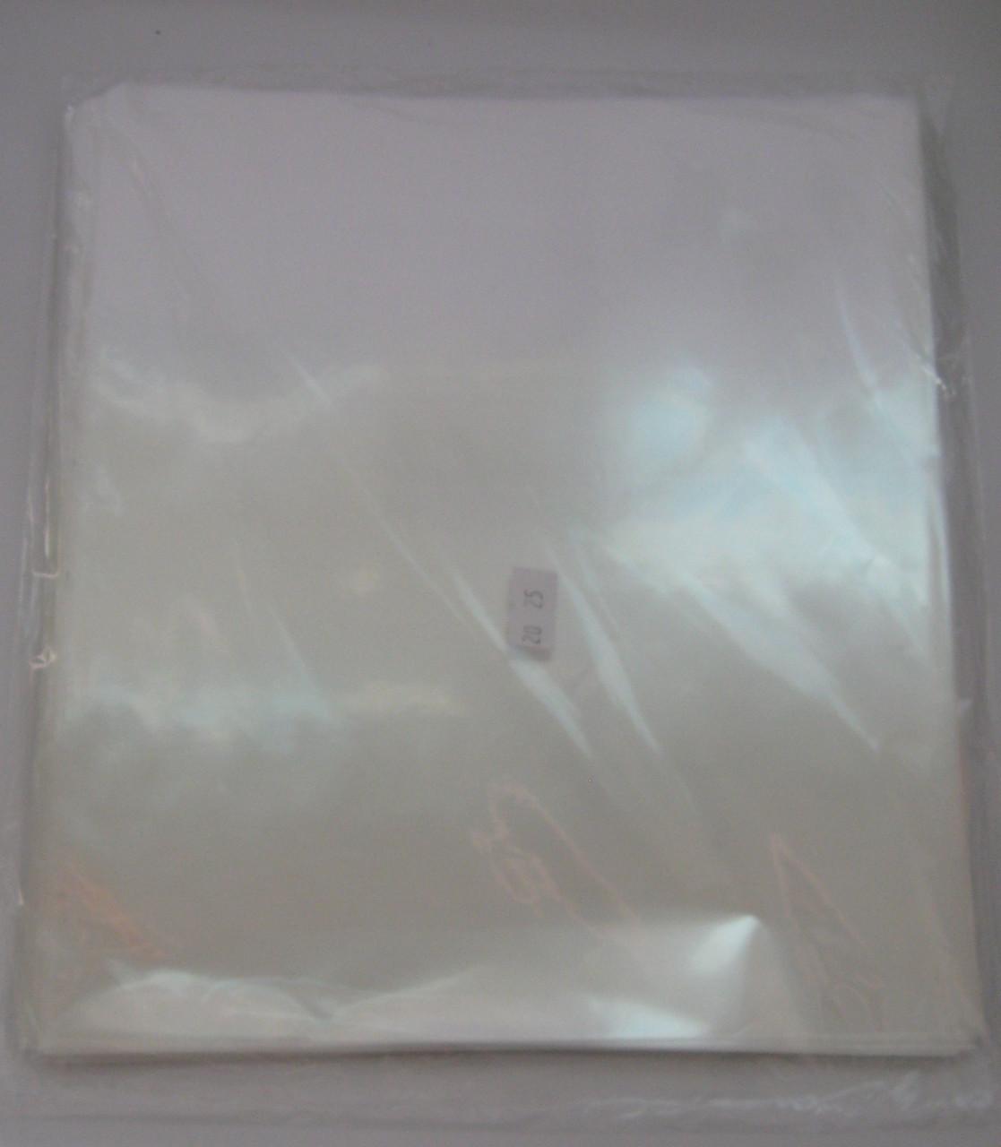 Пакет для подарков целлофановый, прозрачный 25 х 35 см. в упаковке 100шт