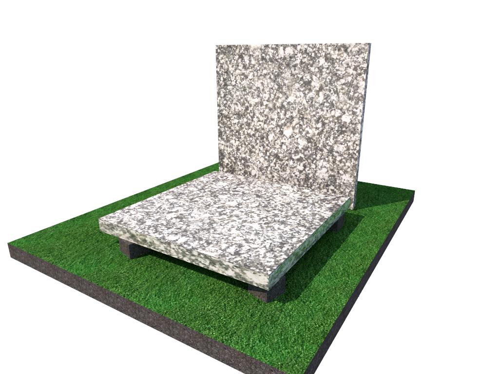Плитка гранитная Старобабанинская  термообработанная 300*300*20 (стандарт)