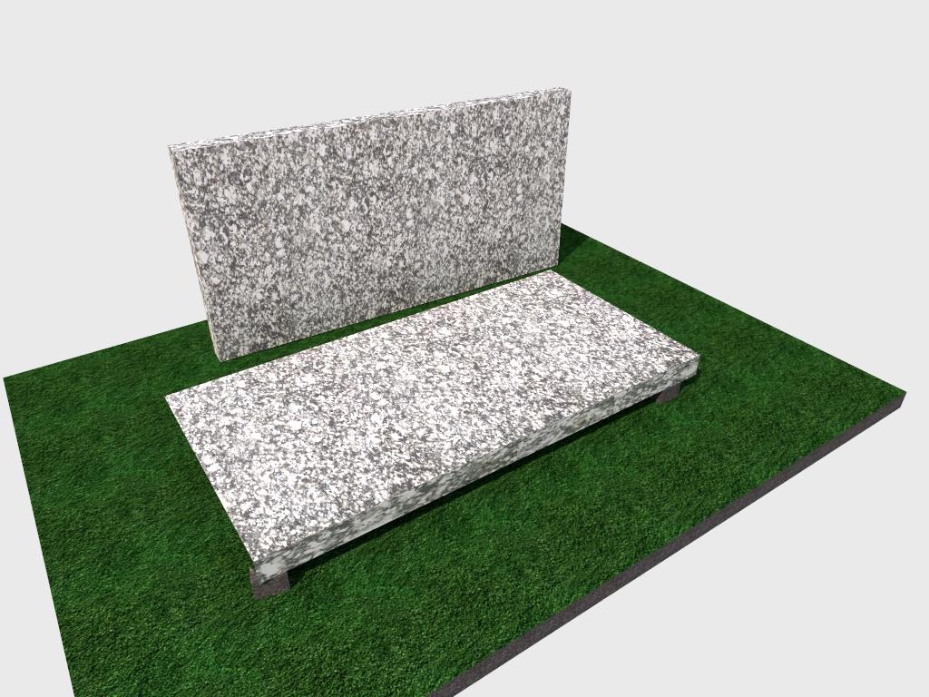 Плитка гранитная Старобабанинская  термообработанная 600*300*30 (стандарт)
