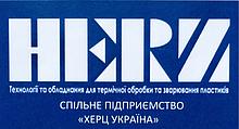 """ТОВ  """"Спільне Підприємство """"Херц Україна"""""""