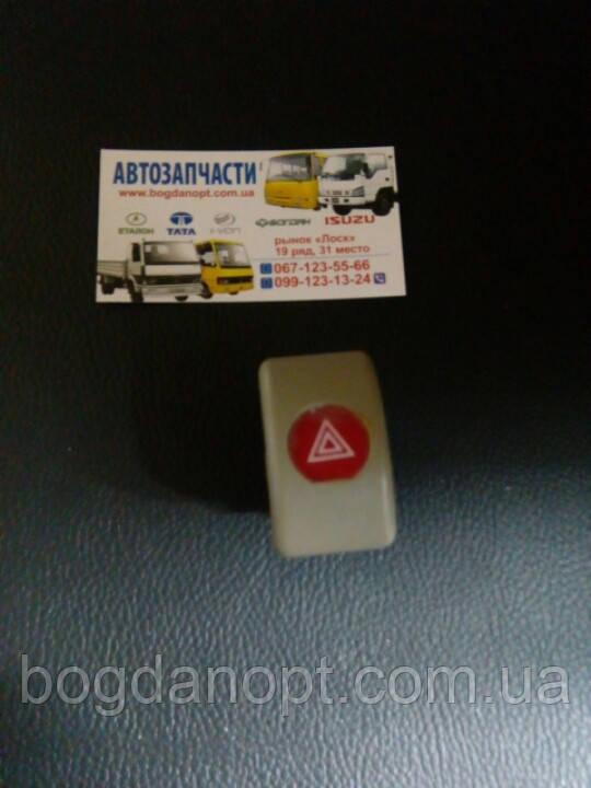 Вимикач аварійної зупинки автобус Богдан а-091.а-092. (8972024750)