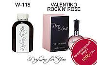 Женские наливные духи Rock n' Rose Валентино  125 мл, фото 1